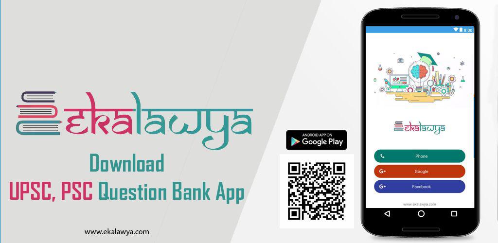 ekalawya.com